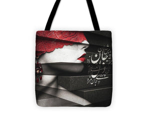 Load image into Gallery viewer, Bidelan - Tote Bag