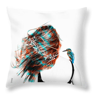 Dream - Throw Pillow