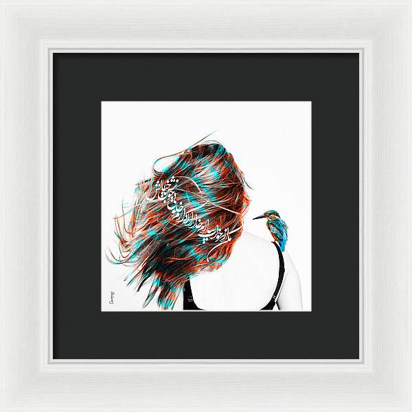Load image into Gallery viewer, Dream - Framed Print