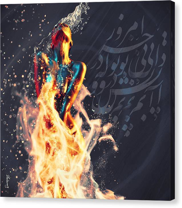 Fire and Water - Canvas Print