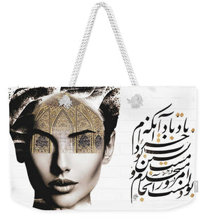 Load image into Gallery viewer, Memory - Weekender Tote Bag