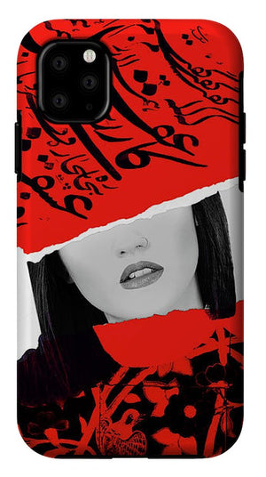 Mind and Love - Phone Case