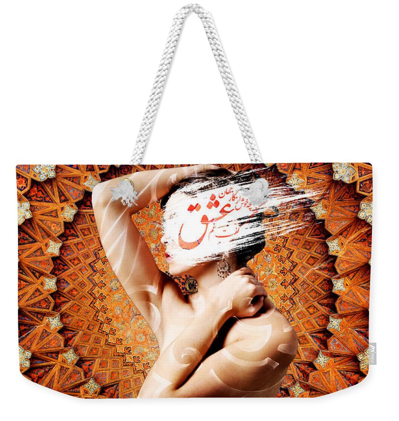 Load image into Gallery viewer, Remorse - Weekender Tote Bag