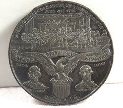 1893 Columbian Exposition So Called Dollar Eglit 36A HK-157 - Old Orchard Antiques And Collectibles