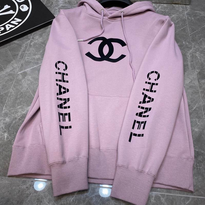 Chanel Hoodies PLUM
