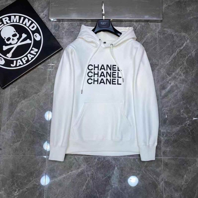 Chanel hoodie WHITE AND BLACK PRINT