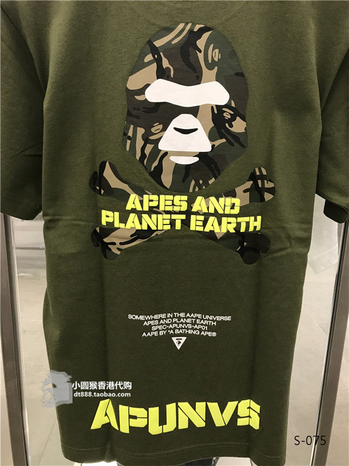 BAPE Apes And Planet Earth