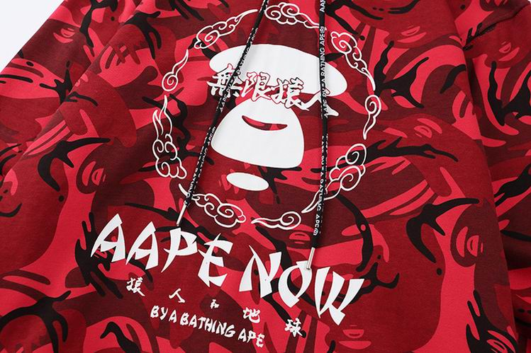AAPE Ape Head Camouflage Red