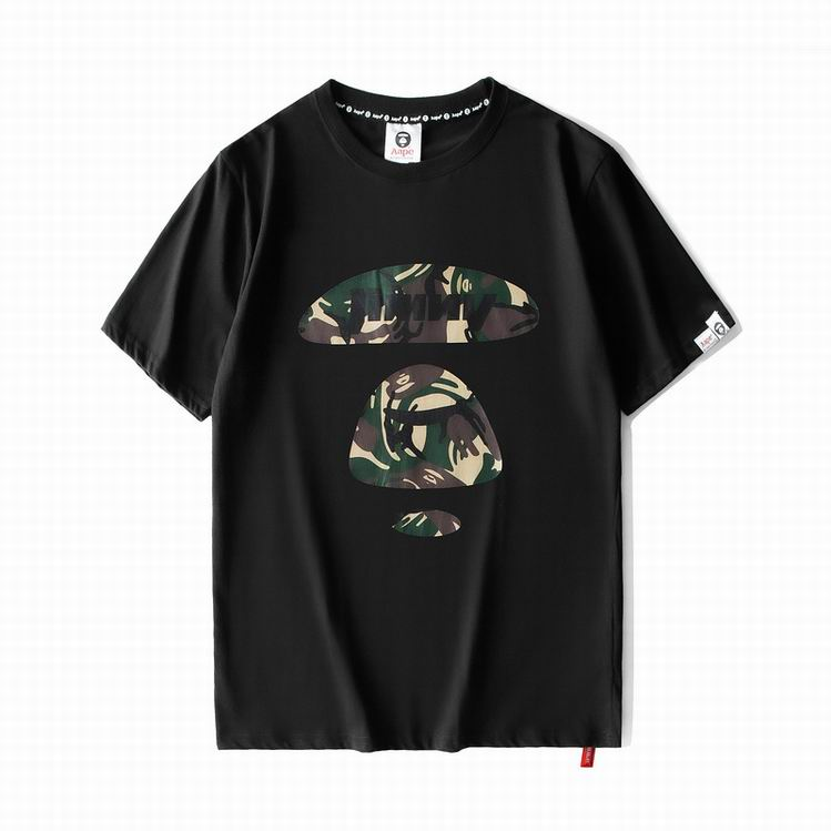 AAPE X JIMNY Green Camouflage Car T-shirt Black