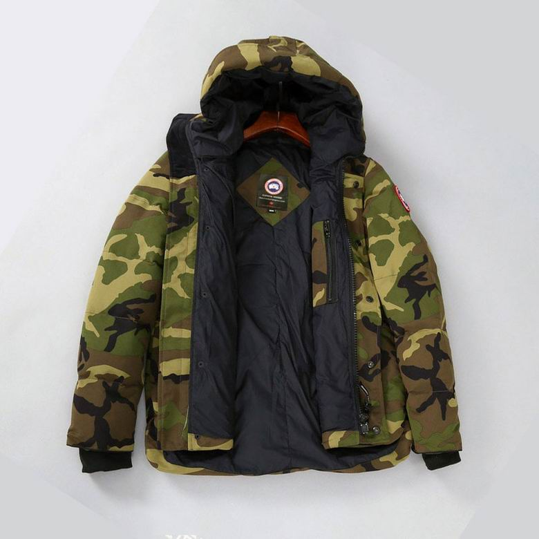 Canada Goose Constable Parka HOODED JACKET CAMOUFLAGE GREEN