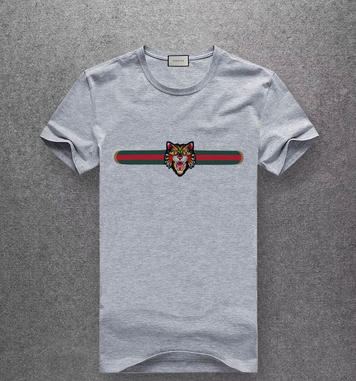 Gucci Tiger T-Shirt Grey