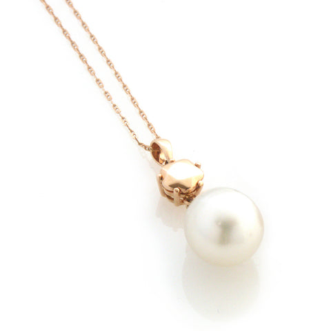 'Pearl Wonder' - Rose gold diamond and South Sea pearl necklace