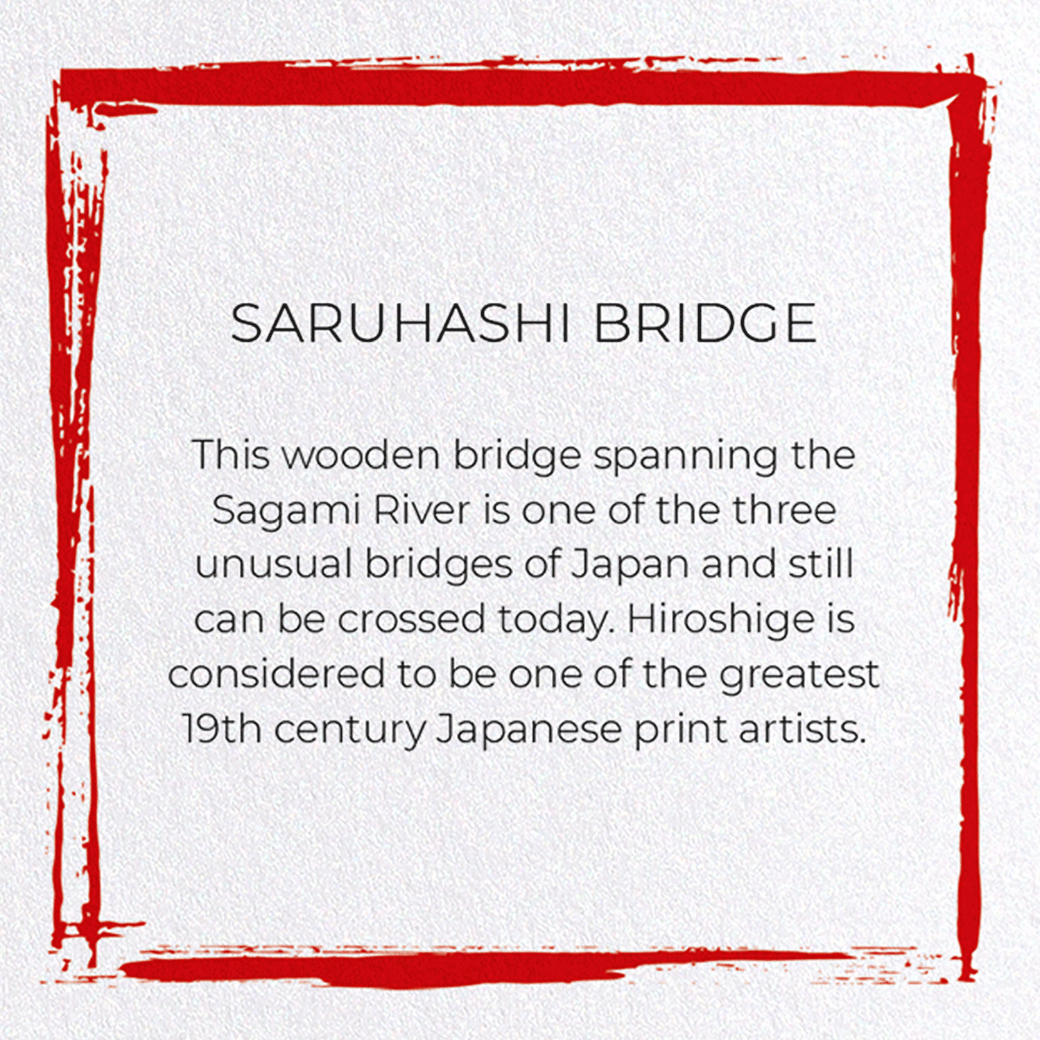 SARUHASHI BRIDGE