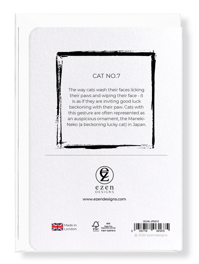 Ezen Designs - Cat No.7 - Greeting Card - Back