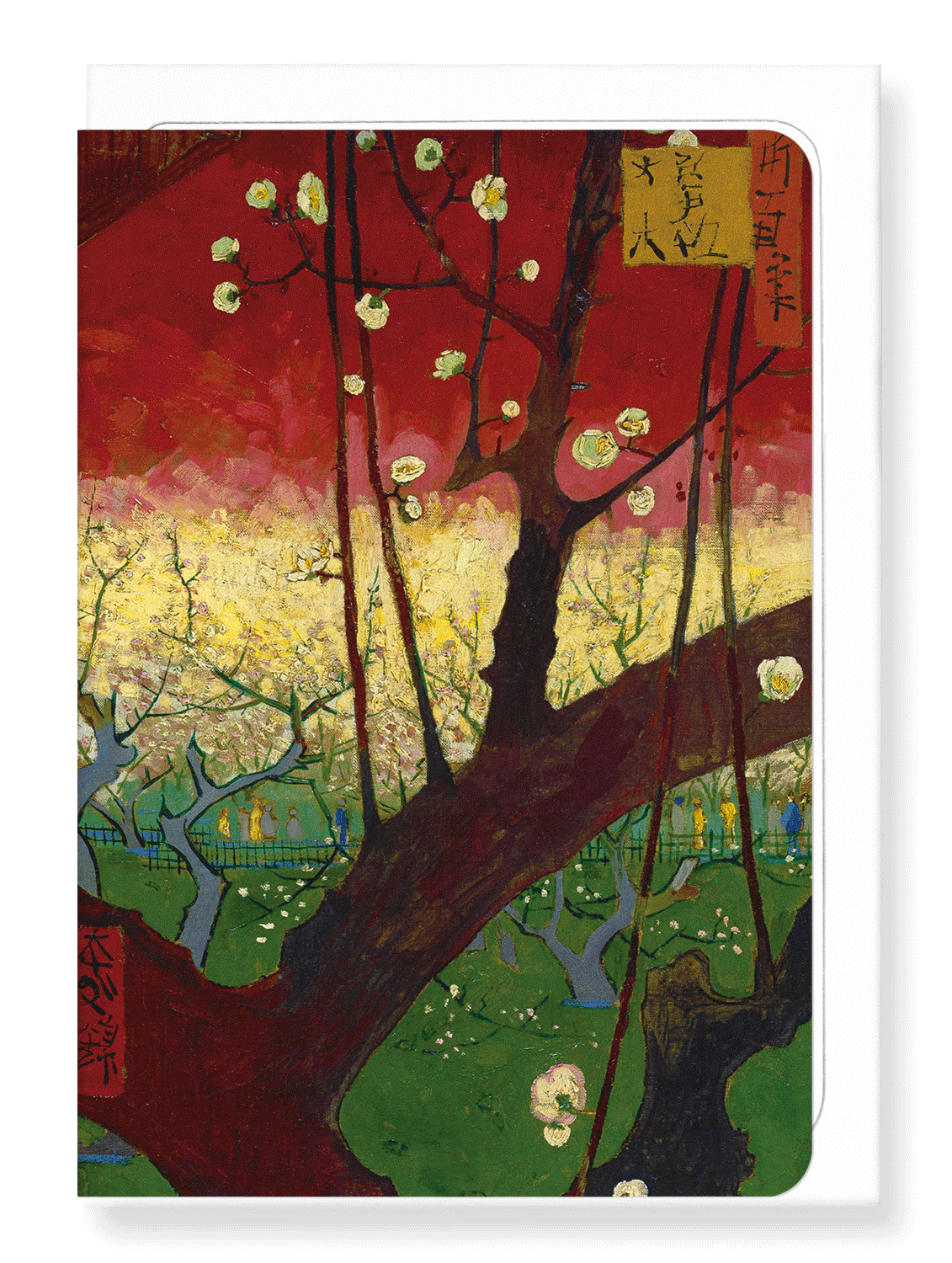 Ezen Designs - Japonaiserie flowering plum by van gogh - Greeting Card - Front