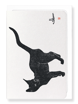 Ezen Designs - Cat No.4 - Greeting Card - Front