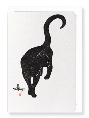 Ezen Designs - Cat No.2 (2011) - Greeting Card - Front
