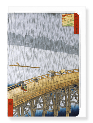 Ezen Designs - Sudden shower*by Hiroshige - Greeting Card - Front