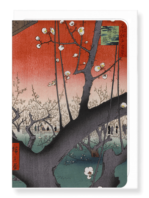 Ezen Designs - Plum estate*by Hiroshige - Greeting Card - Front