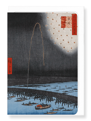 Ezen Designs - Fireworks at bridge*by Hiroshige - Greeting Card - Front