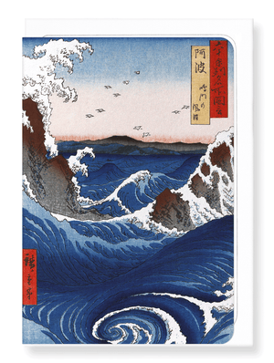 Ezen Designs - Naruto whirlpools*by Hiroshige - Greeting Card - Front