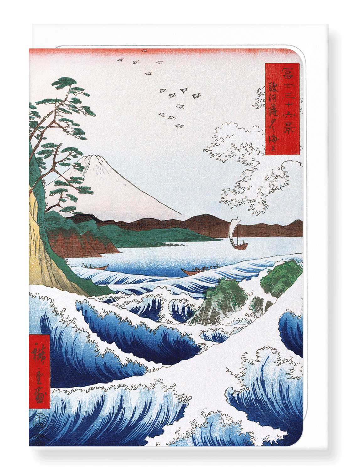 Ezen Designs - Sea in suruga - Greeting Card - Front