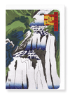 Ezen Designs - Waterfall in Nikko*by Hiroshige II - Greeting Card - Front