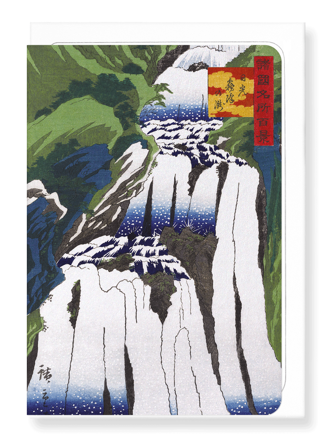 Ezen Designs - Waterfall in nikko - Greeting Card - Front