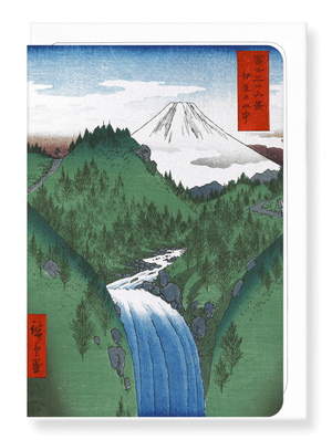 Ezen Designs - Izu mountains*by Hiroshige - Greeting Card - Front