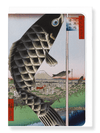 Ezen Designs - Surugadai quarter*by Hiroshige - Greeting Card - Front