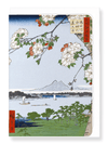 Ezen Designs - Sumida river*by Hiroshige - Greeting Card - Front