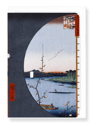 Ezen Designs - View from shrine*by Hiroshige - Greeting Card - Front