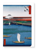 Ezen Designs - Mitsumata fuji - Greeting Card - Front