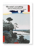 Ezen Designs - Mind is everything*by Hiroshige - Greeting Card - Front