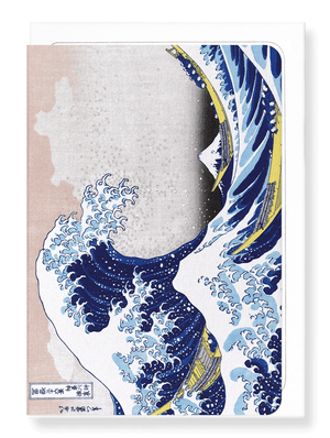 Ezen Designs - Great wave by Hokusai - Greeting Card - Front