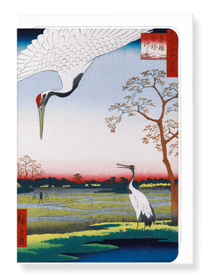 Ezen Designs - Cranes at Mikawa*island by Hiroshige - Greeting Card - Front