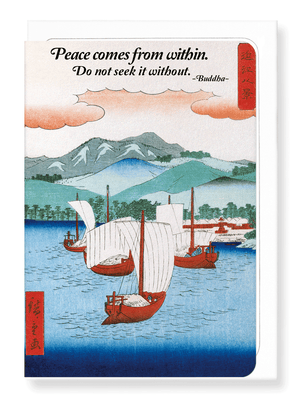 Ezen Designs - Peace within*by Hiroshige - Greeting Card - Front