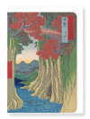 Ezen Designs - Saruhashi bridge - Greeting Card - Front