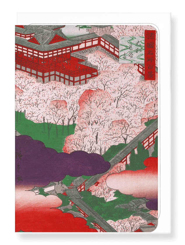 Ezen Designs - Yamato hase temple - Greeting Card - Front