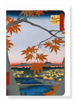 Ezen Designs - Maple leaves at Mama*by Hiroshige - Greeting Card - Front