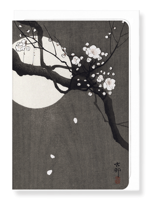 Ezen Designs - Plum blossom and full moon - Greeting Card - Front