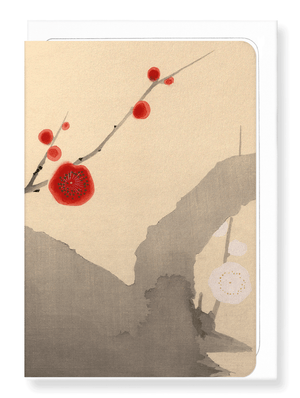 Ezen Designs - Plum blossom flowers - Greeting Card - Front
