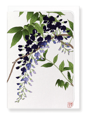 Ezen Designs - Purple Wisteria - Greeting Card - Front