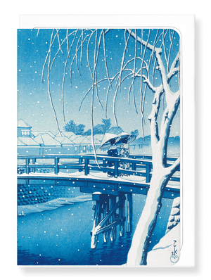 Ezen Designs - Bridge over Edo river - Greeting Card - Front