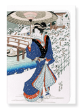 Ezen Designs - Winter beauty - Greeting Card - Front