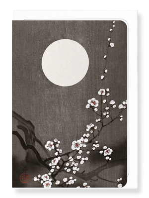 Ezen Designs - Flowering plum blossom at full moon - Greeting Card - Front