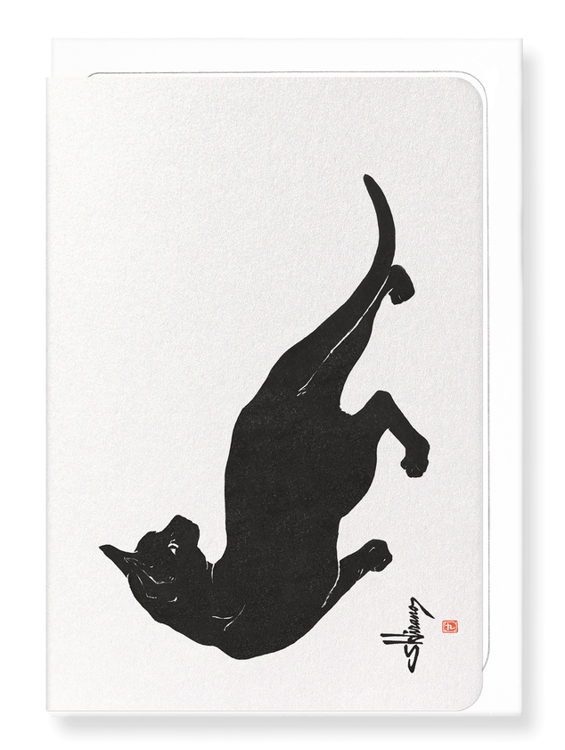 Ezen Designs - Cat No.7 - Greeting Card - Front