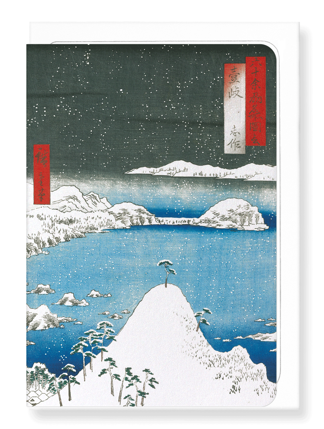 Ezen Designs - Snow at iki province - Greeting Card - Front