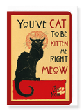 Ezen Designs - Cat to be kitten me - Greeting Card - Front
