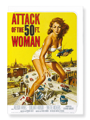 Ezen Designs - Attack of the 50 ft. woman (1958) - Greeting Card - Front